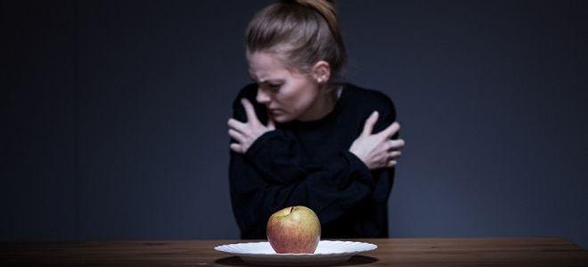грязное яблоко